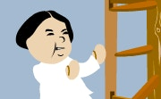 Grannie Kung Fu